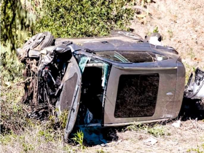 Great golfer Tiger Woods seriously injured in a car accident | महान गोल्फपटू टायगर वूड्स कार अपघातात गंभीर जखमी