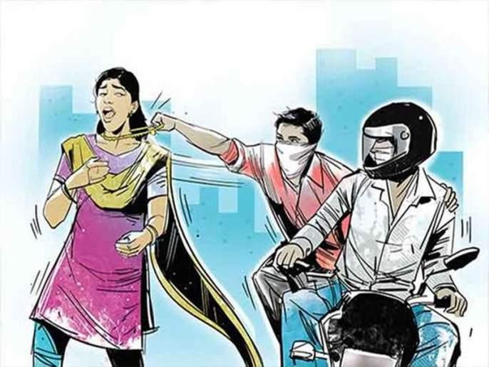 Three incidents in Indira Nagar from Dussehra to start gold smuggling session in Nashik | नाशकात सोनसाखळीचोरीचे सत्र सुरूच इंदिरानगरमध्ये दसऱ्यापासून तीन घटना