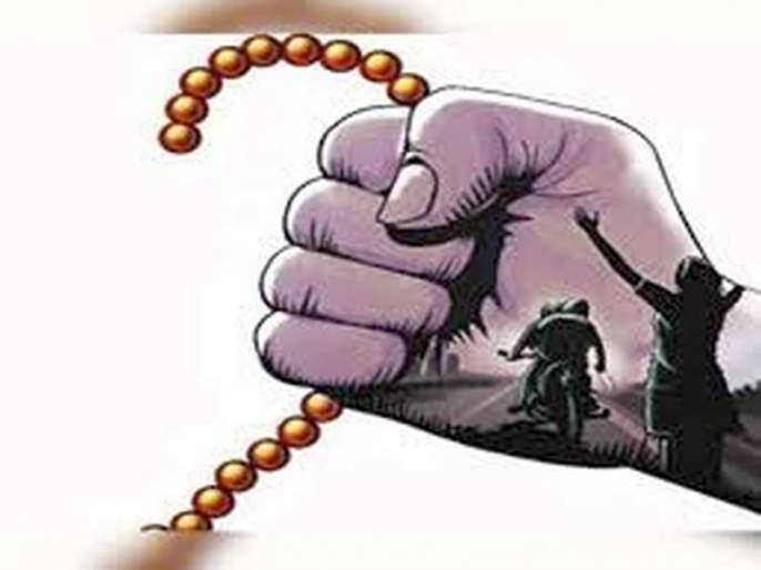 Proclamation by Panchavati police to prevent theft of gold chains | सोनसाखळी चोरी रोखण्यासाठी पंचवटी पोलिसांकडून उद्घोषणा