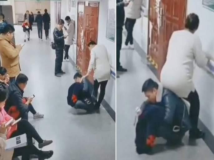 Video : Husband turns himself into a human chair after people refused offer seat to her pregnant wife in China | Video : शाब्बास रे पठ्ठया! हॉस्पिटलमध्ये कुणीच सीट दिली नाही म्हणून स्वत:च गर्भवती पत्नीसाठी झाला 'खुर्ची'!