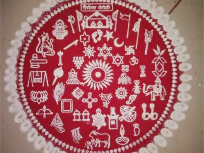 gudi padwa 2021 know about symbol of indian cultural prosperity chaitrangan rangoli and its significance   Gudi Padwa 2021: चैत्रांगण! ६४ शुभचिन्हे असलेले भारतीय सांस्कृतीच्या समृद्धतेचे प्रतीक