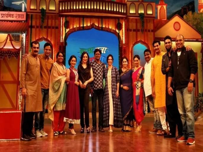 Kishori shahane and Nishigandha Wad in chala hava yeu dya | चला हवा येऊ द्या मध्ये मराठी चित्रपटसृष्टीतील या मैत्रिणी सांगणार आपल्या मैत्रीविषयी