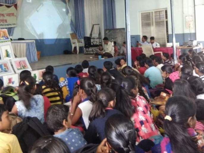 Workshop on Government Grade Examination Painting at Chalisgaon | चाळीसगाव येथे शासकीय ग्रेड परीक्षा चित्रकलेवर कार्यशाळा