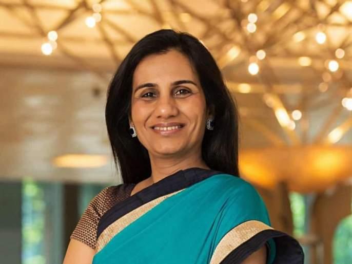 SC rejects Chanda Kochhar's appeal against termination as ICICI Bank's CEO & MD | चंदा कोचर यांना मोठा धक्का, सर्वोच्च न्यायालयाने याचिका फेटाळली