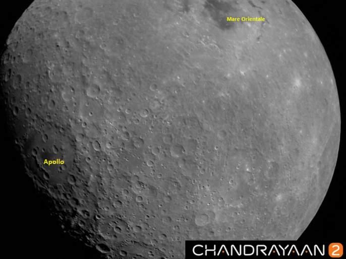 #Chandrayan-2: Historical photo of the moon released by ISRO | First Click: चांद्रयान-2 ने काढलेला चंद्राचा फोटो पाहून म्हणाल Wowww!