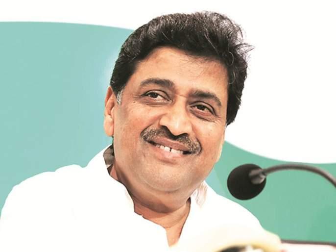 state government have three options in maratha reservation says minister ashok chavan   मराठा आरक्षणाला दिलेली स्थगिती हटवण्यासाठी सरकारसमोर तीन पर्याय- अशोक चव्हाण