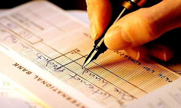 Cheque bounce supreme court proposes additional courts for cheque bounce cases | आता चेक बाऊन्स केल्यास होणार कठोर कारवाई, वाढत्या प्रकरणांमुळे सर्वोच्च न्यायालयाचा निर्णय