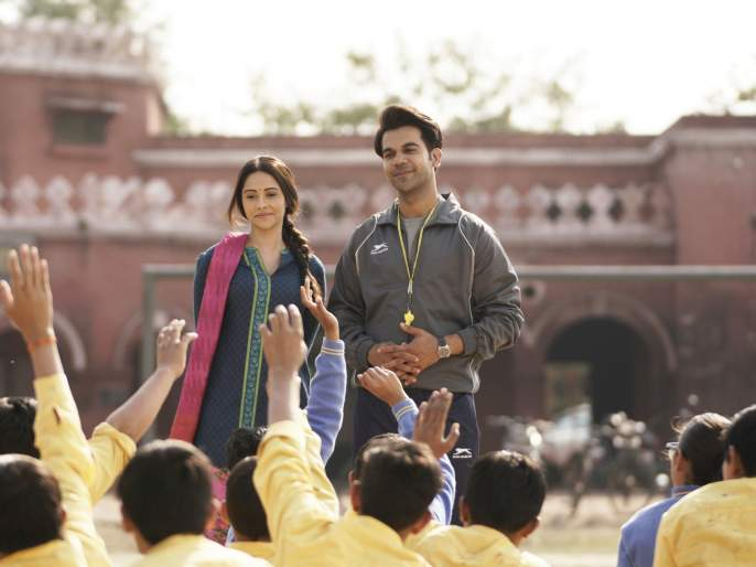 Finally, the trailer of Rajkumar Rao and Nusrat Bharuch's 'Chhalang' has been released | अखेर रिलीज झाला राजकुमार राव आणि नुसरत भरूचाच्या 'छलांग'चा ट्रेलर