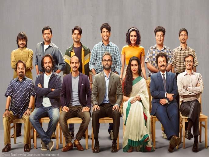 Chhichhore Movie Review : sushant singh rajput shraddha kapoor's Chhichhore | Chhichhore Movie Review : छिछोऱ्यांची दुनियादारी