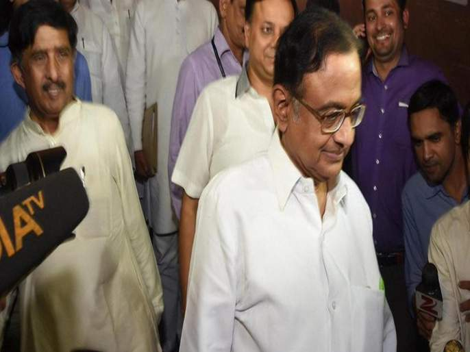 P. Chidambaram finally out of jail after 106 days, Supreme Court bail | पी. चिदम्बरम अखेर १0६ दिवसांनी तुरुंगातून बाहेर, सुप्रीम कोर्टाचा जामीन