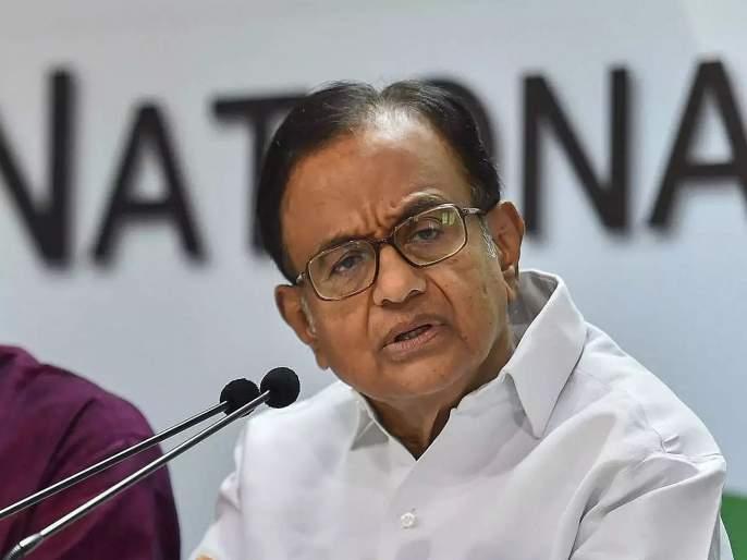 P. Chidambaram Arrested Live: CBI will appear P. Chidambaram in court today | P. Chidambaram Arrested :पी. चिदंबरम यांना पाच दिवसांची सीबीआय कोठडी