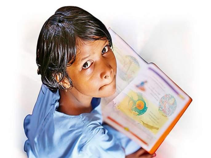 99 children have been resettled in four months from the railway premises   रेल्वे परिसरातून चार महिन्यांत ९९ मुलांची केली घरवापसी