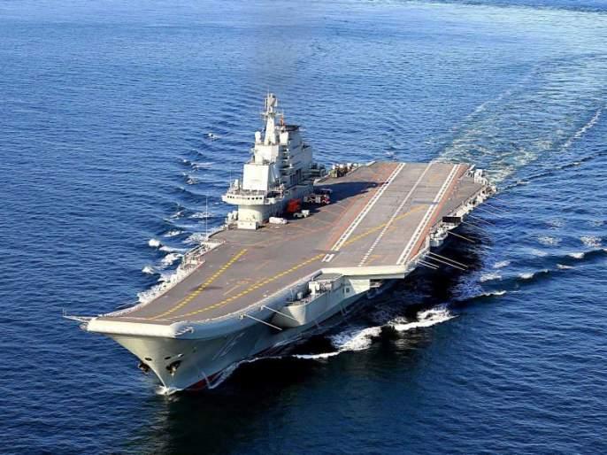 China Plays Down Media Reports Of Selling Aircraft Carrier liaoning To Pakistan | पाकिस्तानला चीनचा दे धक्का; विमानवाहू नौका देण्यास नकार