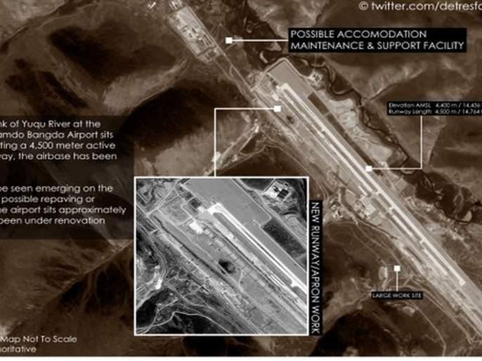 After Ladakh, Arunachal Pradesh also in danger! China to build 130 km airbase | लडाखनंतर अरुणाचल प्रदेशही धोक्यात! चीनची 130 किमीवर एअरबेस उभारणी