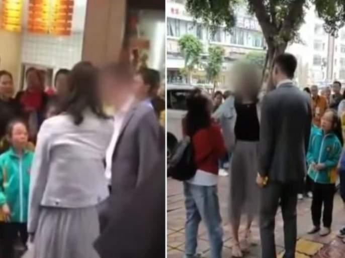 Viral Video : Angry girlfriend slaps her boyfriend 52 times in china for not gifting her phone | बाबो! गर्लफ्रेन्डचं बॉयफ्रेन्डला थोबाडीत मारण्याचं अर्धशतक; 'हे' गिफ्ट न देणं त्याला ठरलं घातक!
