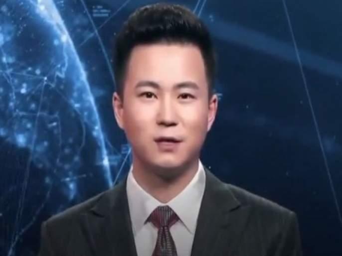 """World's first AI news anchor makes """"his"""" China debut   टीव्हीवर बातम्या देण्यासाठी येणार आर्टिफिशियल न्यूज अँकर"""