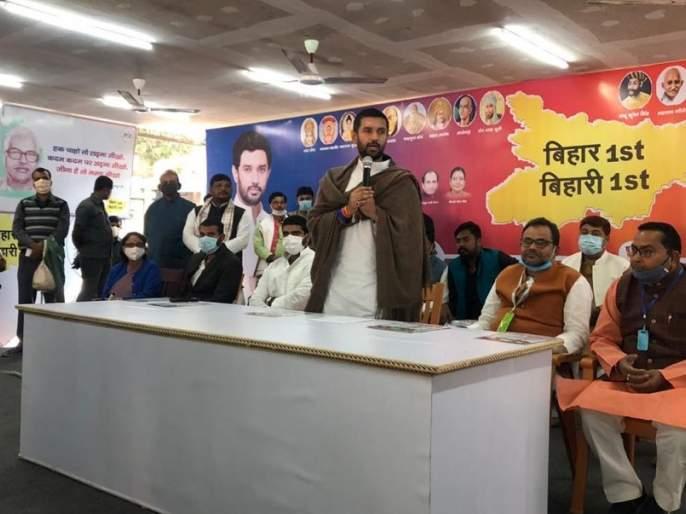 'Nitish government will not last till 2025', predicts Chirag Paswan | 'नितीश सरकार २०२५ पर्यंत टिकणार नाही', चिराग पासवानांचे भाकित
