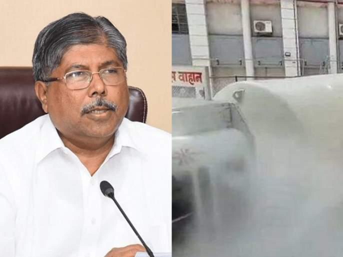 Nashik Oxygen Leak: Give huge help to the relatives of those killed in Nashik tragedy, demands BJP chandrakant patil | Nashik Oxygen Leak: 'गेल्या 2 महिन्यांतील आठवी घटना, मृतांच्या नातेवाईकांना भरीव मदत द्या'