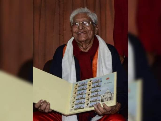 Indian Football Legend Chuni Goswami Dies Aged 82 Due to Cardiac Arrest svg | Shocking: भारताचे दिग्गज फुटबॉलपटू Chuni Goswani यांचे निधन