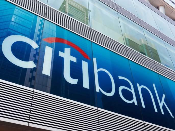 Citigroup said it was closing retail banking operations in 13 countries across Asia, India | Citibank Exit India: 1902 मध्ये भारतात आलेली! अमेरिकेची सर्वात मोठी Citi bank गाशा गुंडाळणार