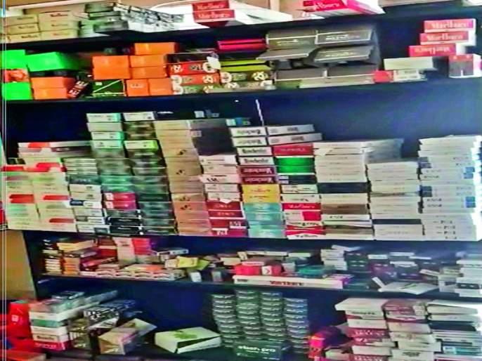 stock of foreign cigarettes worth 9 lakhs seized | उंची परदेशी सिगारेटचा ९ लाखांचा साठा हस्तगत