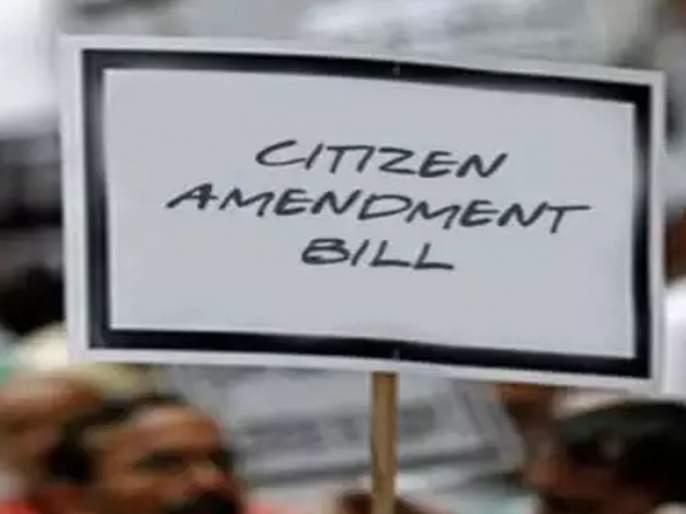 What exactly is the Citizenship Improvement Bill? | What is CAA Or CAB ? | नागरिकत्व सुधारणा विधेयक म्हणजे नक्की आहे तरी काय?
