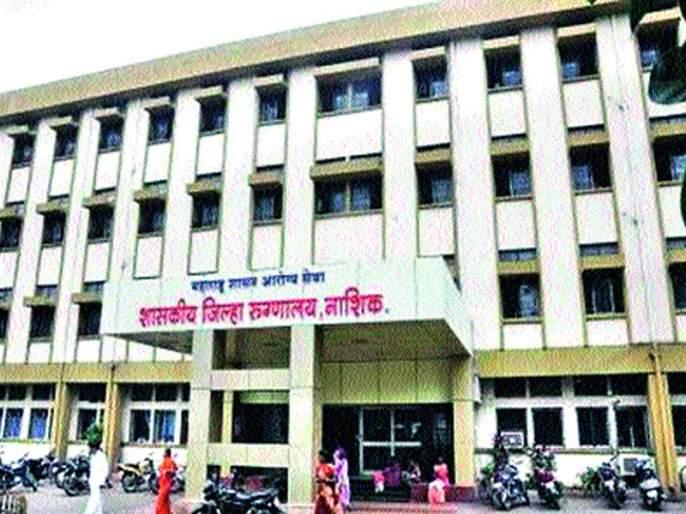 Abuse of District Stamps | जिल्हा रुग्णालयातील शिक्क्यांचा गैरवापर
