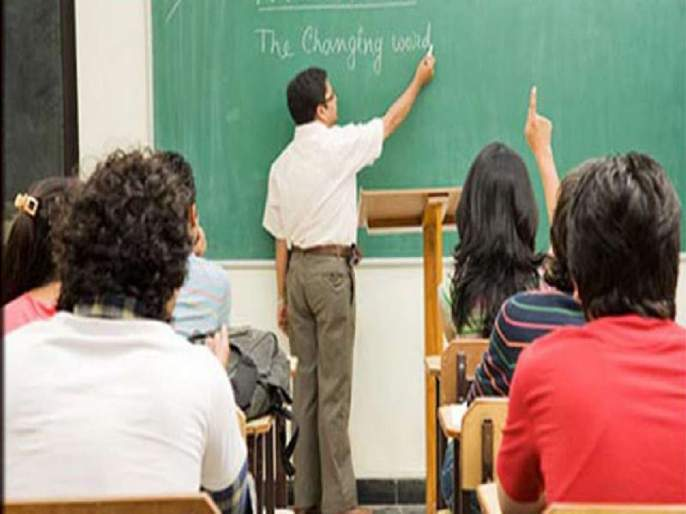 Students' information is confidential to private coaching classes, with the parent organizations | विद्यार्थ्यांची माहिती खासगी कोचिंग क्लासेसकडे, पालकांसह संघटनांचा आरोप
