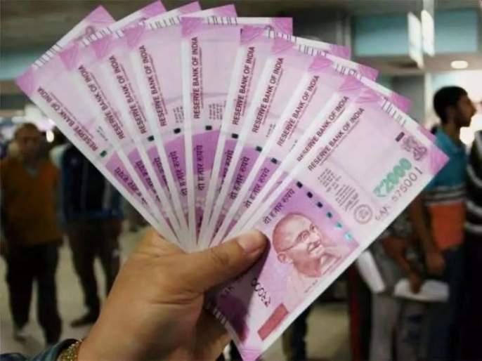 Diwali gift to central employees,Bonus of Rs 3,737 crore to 30.67 lakh people | केंद्रीय कर्मचाऱ्यांना, दसऱ्यालाच दिवाळी भेट; ३०.६७ लाख लोकांना ३,७३७ कोटींचा बोनस