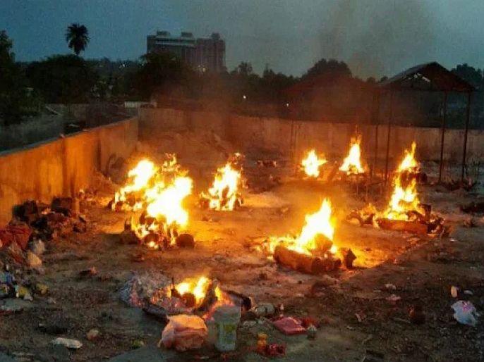 Madhya pradesh CoronaVirus 112 dead bodies cremated in bhopal   CoronaVirus : भयावह...! धक्कादायक...! भोपाळमध्ये एकाच वेळी 112 जणांवर अंत्यसंस्कार, पण सरकारी रेकॉर्डवर फक्त चार जण