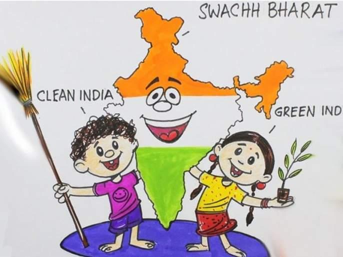 Clean habit, clean India! | स्वच्छ आदत, स्वच्छ भारत !
