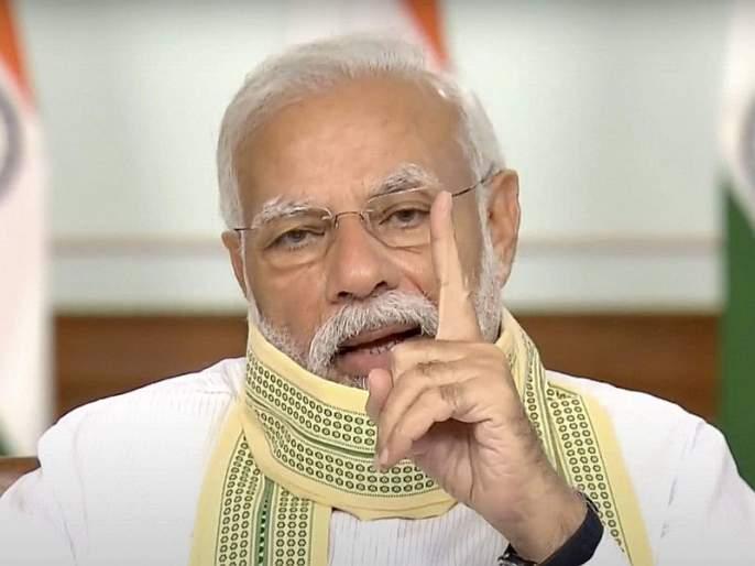 "In cii annual session 2020 pm modi saied you just take one step the government will take four steps sna | Narendra Modi: ""आपण एक पाऊल टाका, सरकार चार पाऊल पुढे येईल"""