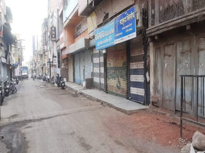 Corona virus : Private clinics closed in Rajgurunagar area; Doctor disappear for fear of Corona | Corona virus : राजगुरुनगर परिसरात खासगी दवाखाने बंद ; कोरोनाच्या भीतीमुळे डॉक्टरांचा पोबारा