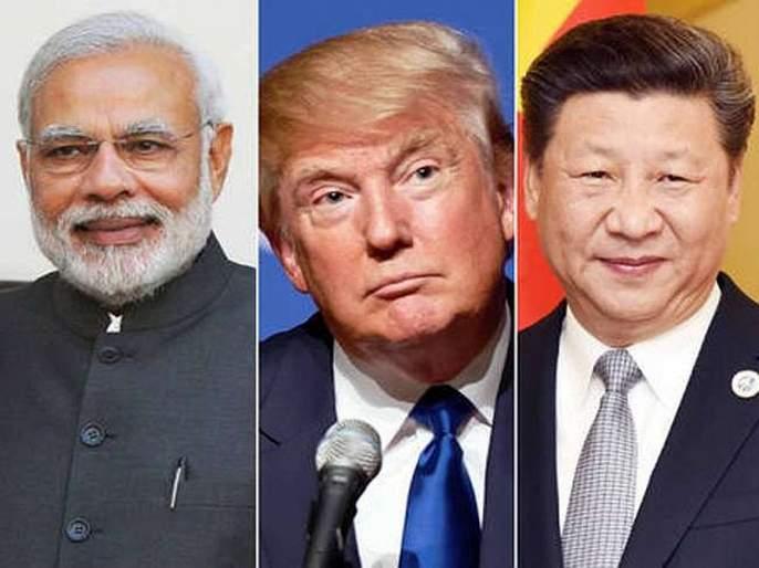 india and china do not need to help to overcome standoff in ladakh says chinese media sna | भारत-चीन सीमावाद : ट्रम्प यांनी लक्ष घालताच चीनचा सूर बदलला, सुरू झाली 'हिंदी-चिनी भाई-भाई'ची भाषा