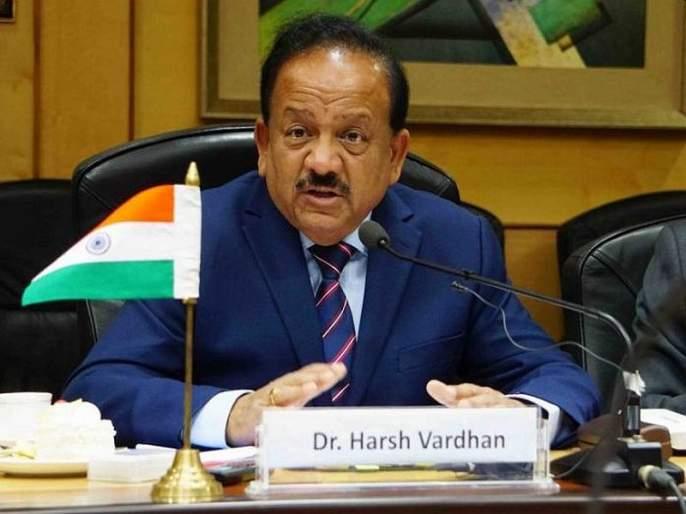 Health minister Dr harsh vardhan says CoronaVirus vaccine will be ready in three four months   CoronaVaccine News: होळीपूर्वीच येईल कोरोना लस, आरोग्यमंत्र्यांना पूर्ण विश्वास; म्हणाले...