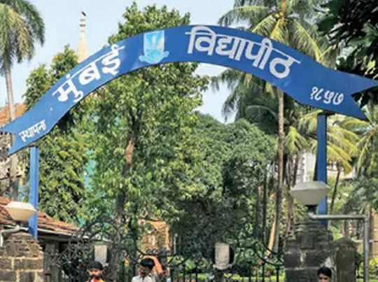 The convocation ceremony of Mumbai University will be held online | मुंबई विद्यापीठाचा दीक्षान्त सोहळा होणार ऑनलाइन