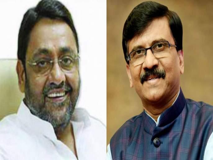 Nawaab Malik's special tweet for Shiv Sena leader Sanjay Raut | धीरे धीरे प्यार को बढाना है... नवाब मलिक यांचं संजय राऊतांसाठी खास ट्विट
