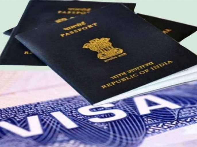 Permission for all visas except electronic, tourist, medical, government decision | इलेक्ट्रॉनिक, पर्यटक, वैद्यकीय, वगळून सर्व व्हिसांना परवानगी, सरकारचा निर्णय