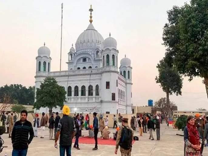 Pakistan Removed Sikhs from Kartarpur Gurdwara management, created new committee | संतापजनक!: पाकिस्तानची नवी चाल; करतारपूर गुरुद्वाराच्या देखभालीपासून शीख बांधवांना हटवलं, तयार केली नवी संस्था