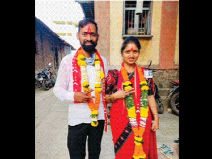 Patil couple became a gram panchayat member In Valap | वलपमध्ये पाटील दाम्पत्य बनले सदस्य, पनवेल तालुक्यातील ग्रामपंचायत निवडणुकीतील हा विजय ठरला चर्चेचा