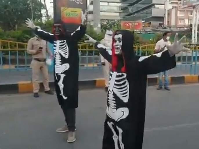 Indore police take Ghost look to aware people against Corona virus sna   VIDEO : जबरदस्त आयडिया; येथे लॉकडाउनमध्ये रस्त्यावर फिरणाऱ्यांना पकडणार 'भूत'!