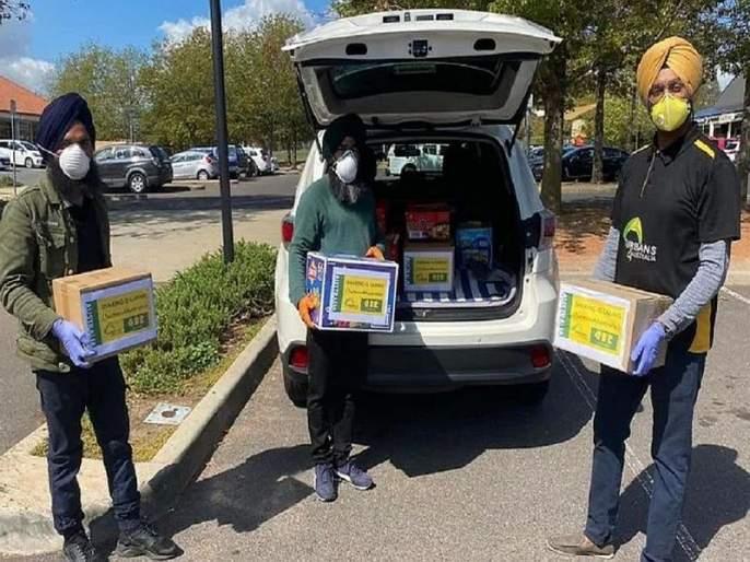 Sikh community is delivering free meals to Australians amid corona crisis sna | गौरवास्पद : शीख बांधवांनी मनं जिंकली, कोरोना संकटातही ऑस्ट्रेलियातील गरजूंना देतायेत मोफत भोजन