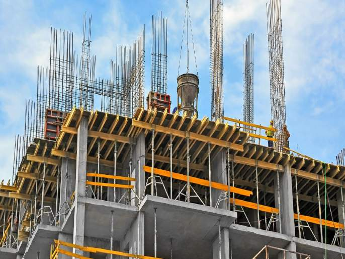 Budget 2021: Housing sector needs tax relief; Interest rates on home loans should be reduced. | Budget 2021: घरबांधणी क्षेत्रालाकरसवलतीची गरज;घरे घेण्यासाठीच्या कर्जावर व्याजदर कमी करावा.