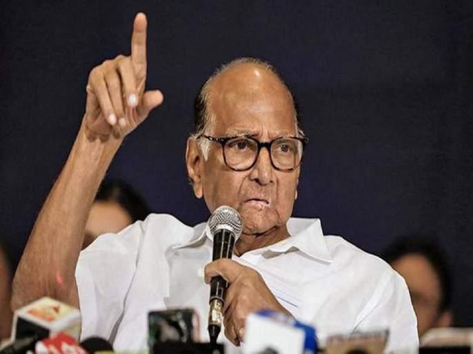"Which Sharad Pawar is true? BJP Targeted NCP & CM Uddhav Thackeray over agriculture bill | ""कृषी विधेयकाला पाठिंबा देणारे की, त्याविरोधात आंदोलन करणारे...कोणते शरद पवार खरे?"""