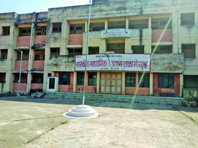 Wheezing to ashram school business training; The final report will be given by the committee | आश्रमशाळा व्यवसाय प्रशिक्षणाला घरघर; समिती देणार अंतिम अहवाल