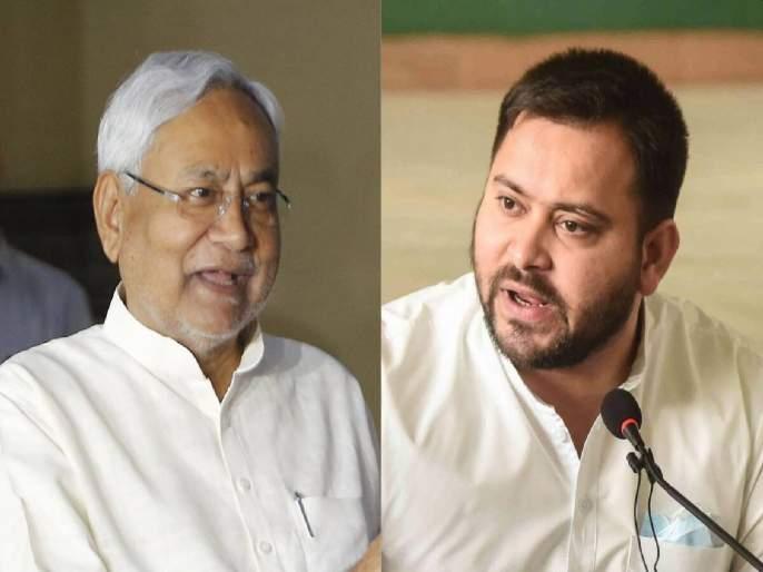 Bihar RJD says they will boycott the oath-taking ceremony of Chief Minister-designate Nitish Kumar. | Bihar: नितीश कुमारांच्या शपथविधी सोहळ्यावर RJD चा बहिष्कार; 'त्या' १५ जागांसाठी कोर्टात जाणार
