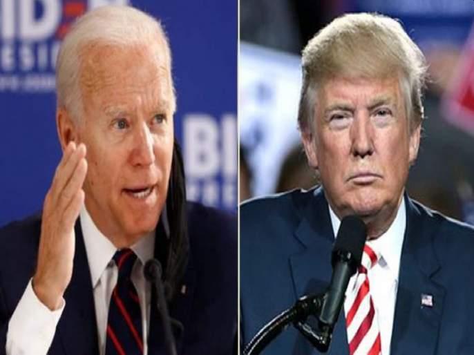Joe Biden's great relief to the Indians; The Donald Trump administration's decision to revoke the job license was reversed | जो बायडेन यांचा भारतीयांना दिलासा;नोकरी परवाना रद्द करण्याचा डोनाल्ड ट्रम्प प्रशासनाचा निर्णय मागे
