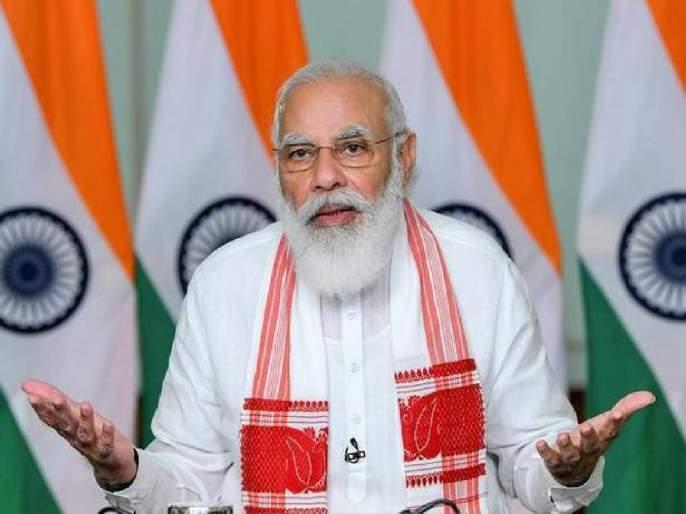 Modi govt announces Rs 10,000 crore 'Ayushyaman Sahakar Yojana'; Great benefit to rural areas | मोदी सरकारकडून १० हजार कोटींची 'आयुष्यमान सहकार योजना' जाहीर; ग्रामीण भागाला मोठा फायदा