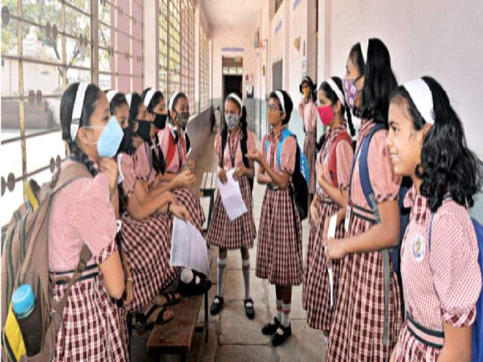The school bell rang! Classes five to ten continue across the state; Still a question mark in Mumbai   शाळेची घंटा वाजली!पाचवी ते दहावीचेवर्ग राज्यभरात सुरू; मुंबईत अद्यापही प्रश्नचिन्ह