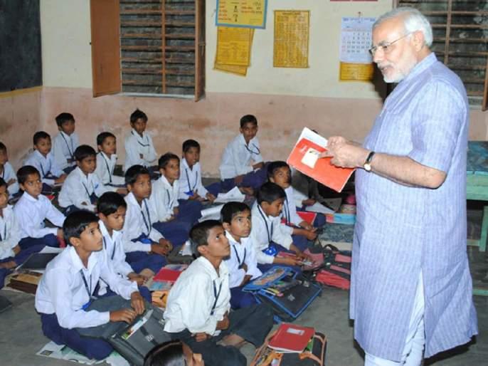 Fact Check of Will Modi government give Rs 11,000 to students to pay school-college fees? | Fact Check: शाळा-कॉलेजची फी भरण्यासाठी मोदी सरकार विद्यार्थ्यांना देणार ११ हजार रुपये?